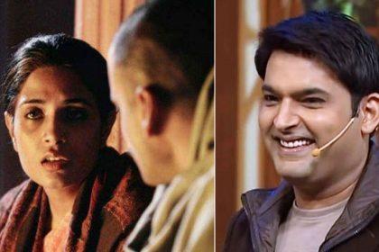 ऋचा चड्ढा को याद आई अपनी फिल्म गैंग्स ऑफ वासेपुर 2, कपिल शर्मा ने एक्ट्रेस के सामने कबूला 7 साल पुराना राज