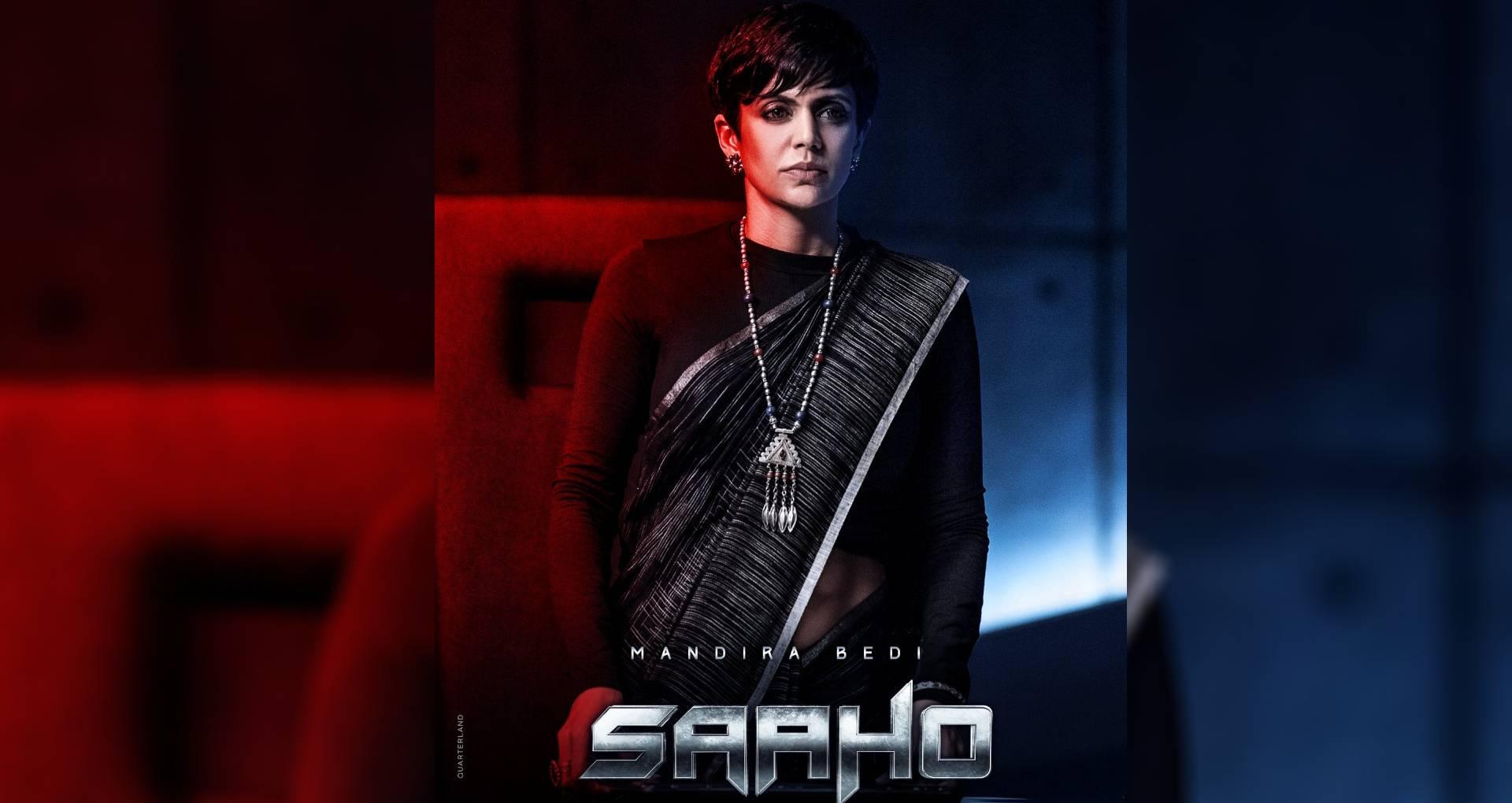 Saaho Poster: फिल्म साहो का फिर लॉन्च हुआ नया पोस्टर, कातिलाना अंदाज में दिखा मंदिरा बेदी का लुक
