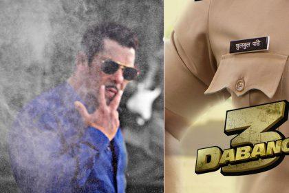 Salman khan film Dabangg 3 will release on 20 December 2019 Sonakshi Sinha Chulbul Pandey