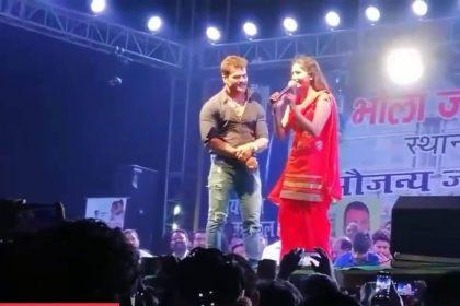Sapna Choudhary Khesari lal Yadav