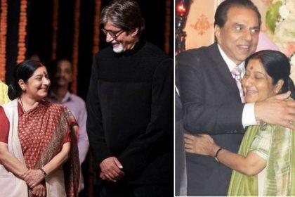Sushma Swaraj Bollywood Connection