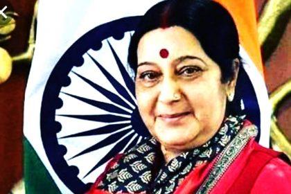 Sushma Swaraj Passes Away