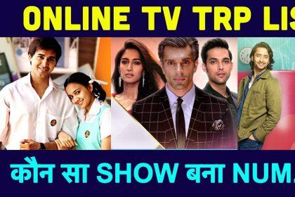 TV TRP: नंबर 1 से सीधा इस पोजीशन पर पहुंचा कसौटी जिंदगी की 2, सलमान खान के शो नच बलिये को मिली शानदार ओपनिंग