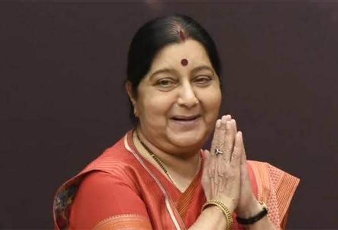 पूर्व विदेश मंत्री सुषमा स्वराज का हार्ट अटैक के बाद निधन, पूरे देश में शोक की लहर, PM ने जताया शोक
