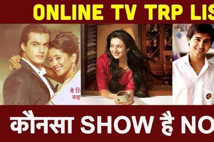 Online TRP Report: नायरा-कार्तिक की नोकझोंक ने फिर किया दर्शकों का भरपूर मनोरंजन, कपिल शर्मा का हुआ बुरा हाल
