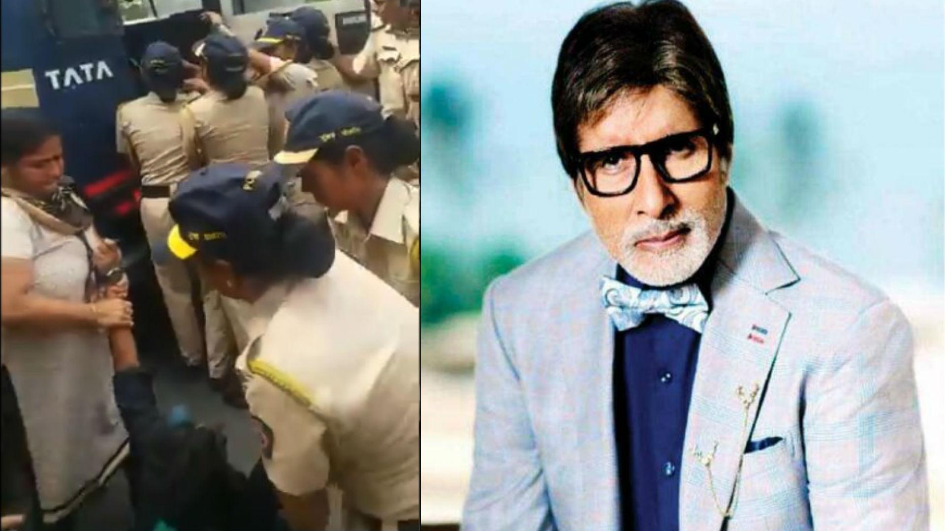Aarey Forest: अमिताभ बच्चन के घर के बाहर प्रदर्शन कर रहे थे छात्र, पुलिस ने हिरासत में लिया, देखिए वीडियो