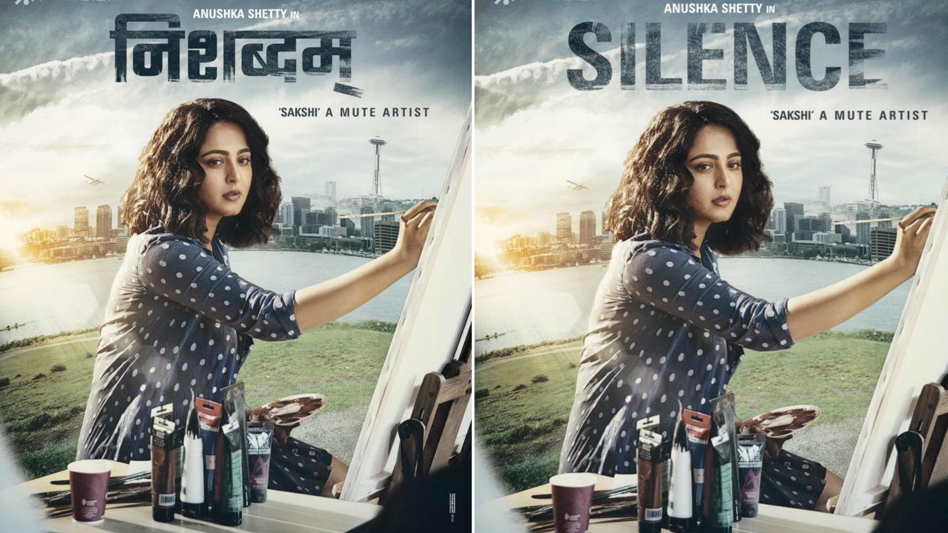 Nishabdham Movie: अनुष्का शेट्टी-आर माधवन की फिल्म निशब्दम का पोस्टर रिलीज, 'देवसेना' बनी हैं 'म्यूट आर्टिस्ट'
