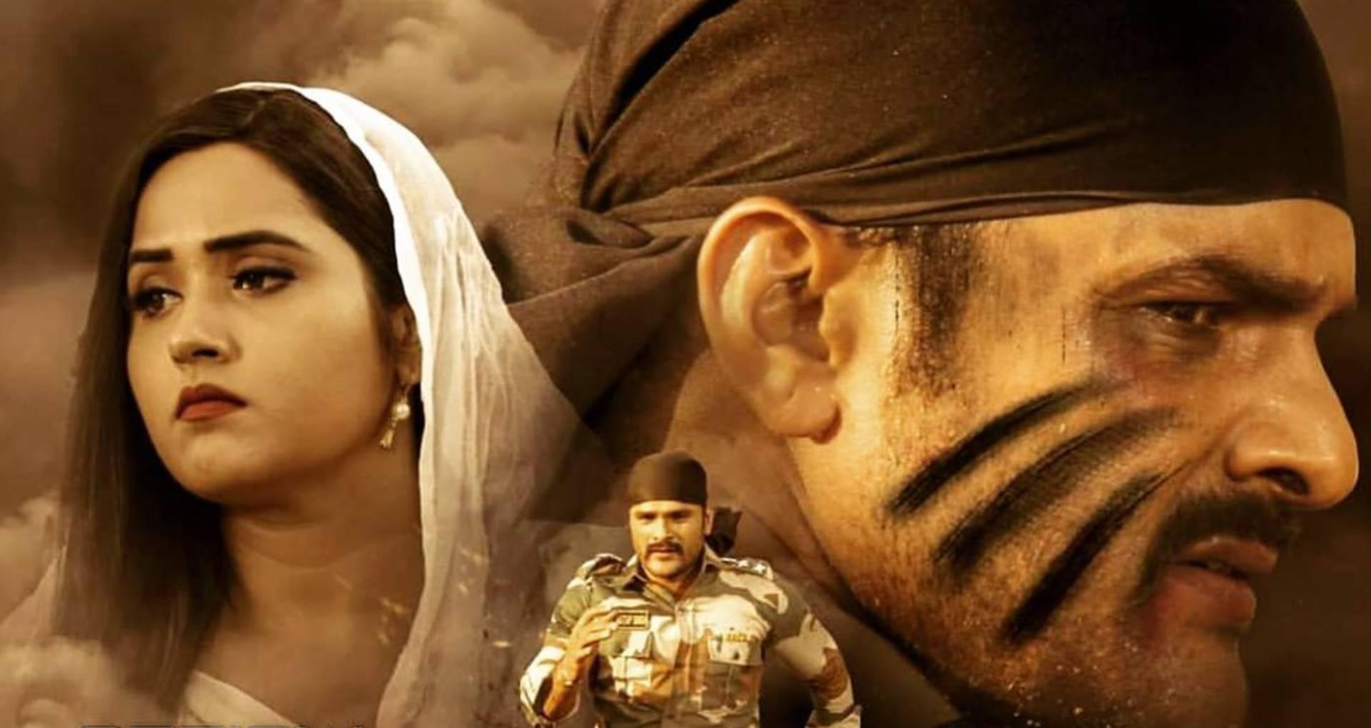 Baaghi First Look: भोजपुरी फिल्म बागी का फर्स्ट लुक आउट, सेना के जवान के किरदार में दिखे खेसारी लाल यादव