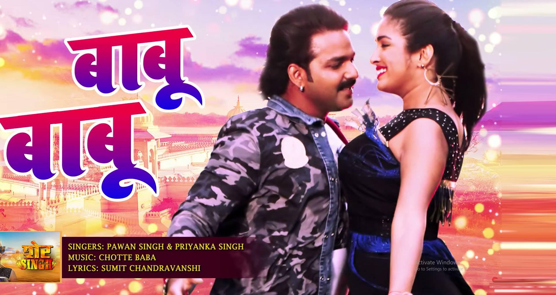 Babu Babu Song: फिल्म शेर सिंह का नया सॉन्ग बाबू-बाबू लॉन्च होते ही बना ट्रेंड, यूट्यूब पर मिले इतने लाख व्यूज