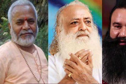 Chinmayanand, Aasaram Bapu, Ram Rahim, Swami Nityanand, Ashu Maharaj, Rape Case