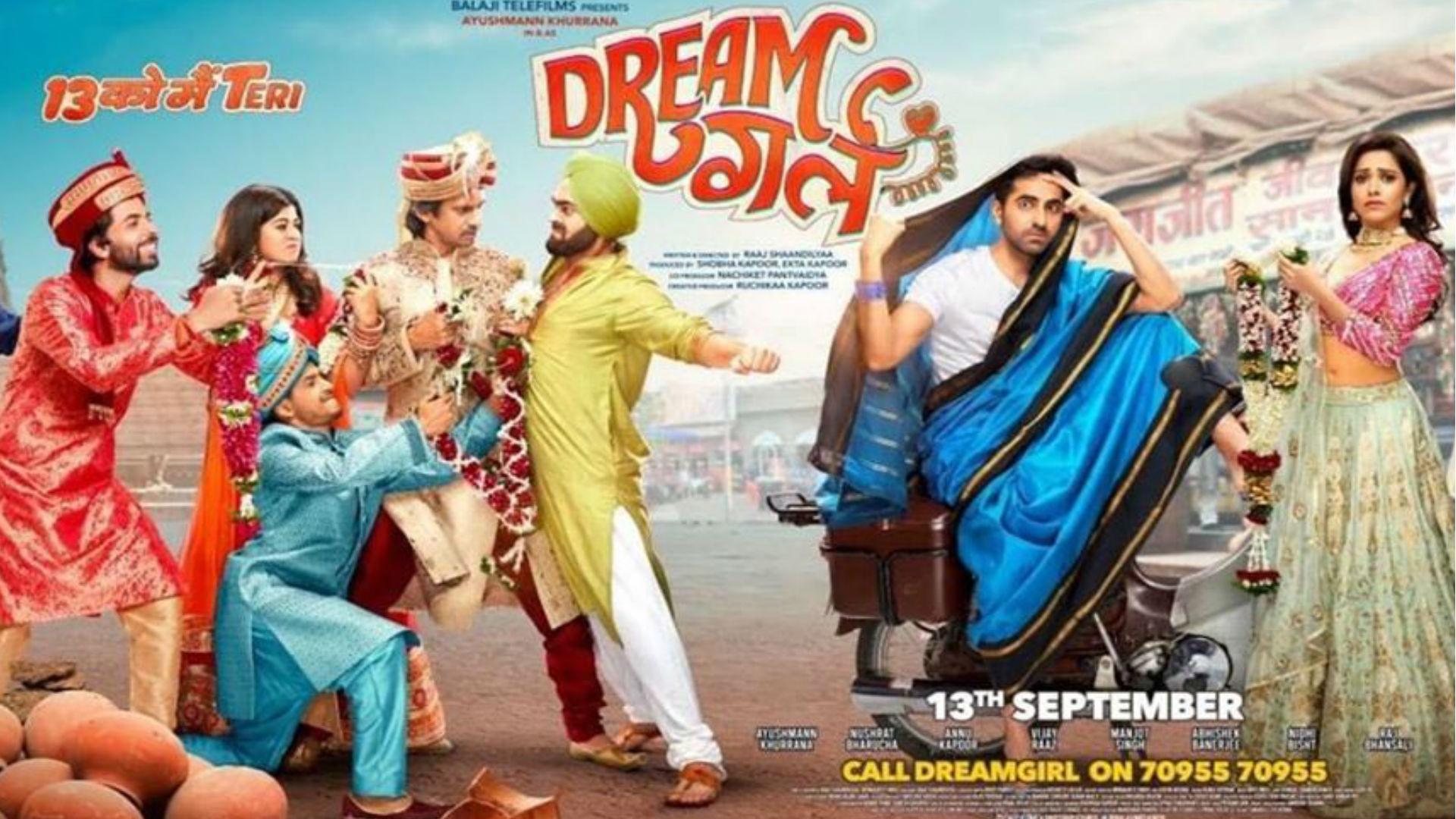 Dream Girl Celeb Review: फिल्मी सितारों को पसंद आया आयुष्मान खुराना का 'पूजा' अवतार, मिल रही खूब बधाई