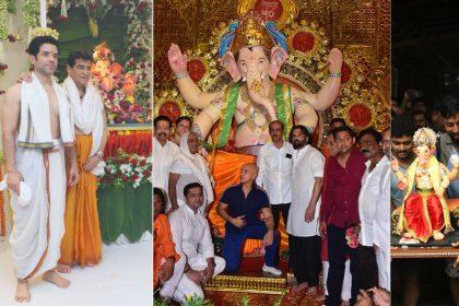 Ganesh Chaturthi: बॉलीवुड पर चढ़ा गणेश चतुर्थी का रंग, तस्वीरों में देखिए सितारों ने कैसे किया बप्पा का स्वागत