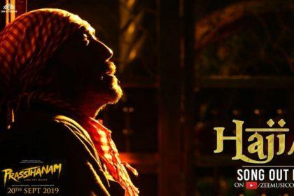 Haji Ali Song, Prassthanam Movie, Sanjay Dutt