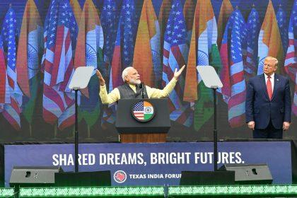 Howdy Modi PM Narendra Modi entry video TikTok Viral Video on Prime Minister US America Donald Trump