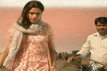 Jacqueline I am coming Movie trailer release Raghuvir Yadav Diiva Dhanoya Shakti Kumar