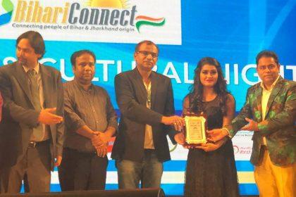 Kanak Pandey Award