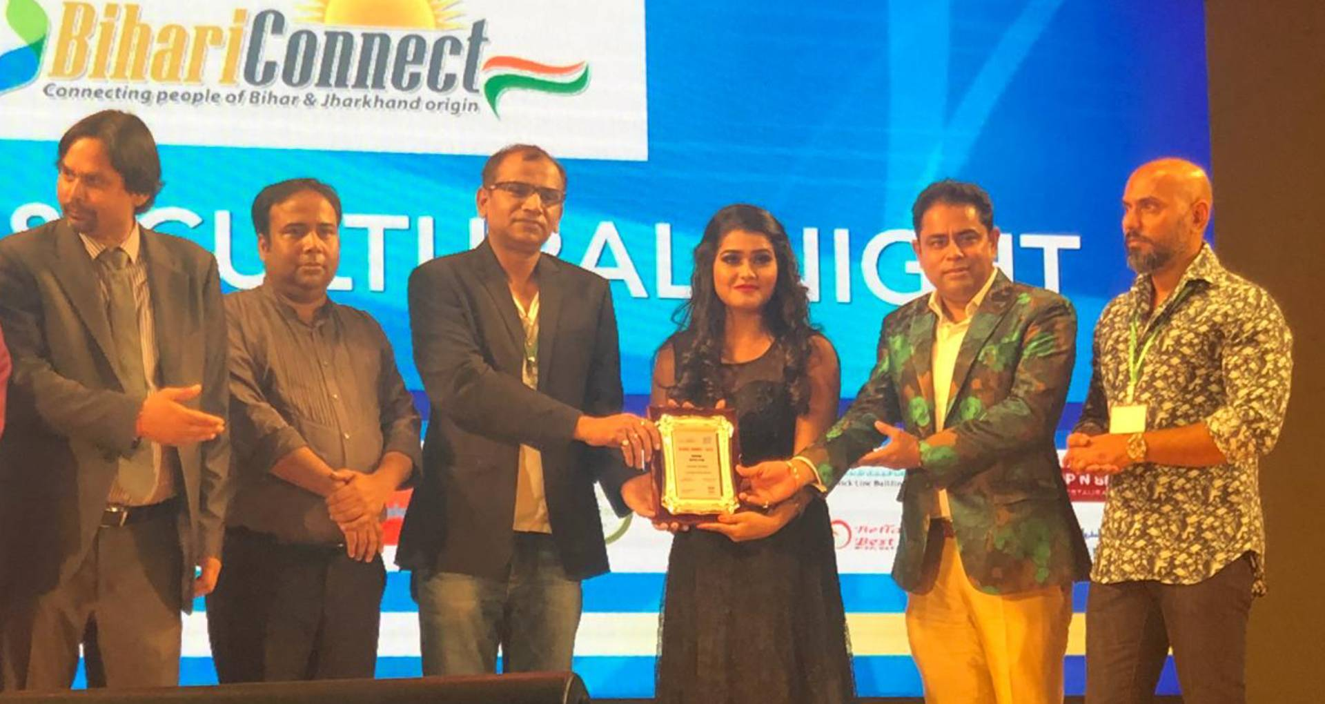 Global Summit Award 2019: रैजिंग सुपरस्टार अवार्ड से सम्मानित हुईं कनक पांडे, सपना गिल के नाम हुई ये अचीवमेंट