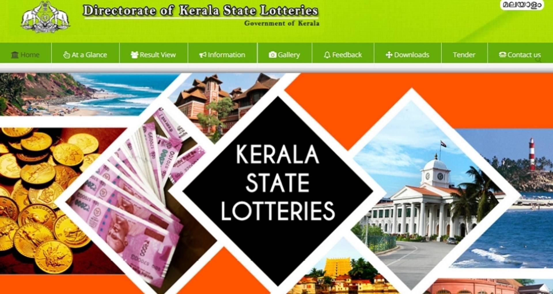 Kerala Lottery Karunya Plus KN-281 Results Out: केरल करुण्या प्लस लॉटरी में इनकी चमकी किस्मत, ये लोग बने लखपति