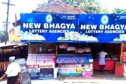 Kerala Lottery Sthree-Sakthi SS- 174