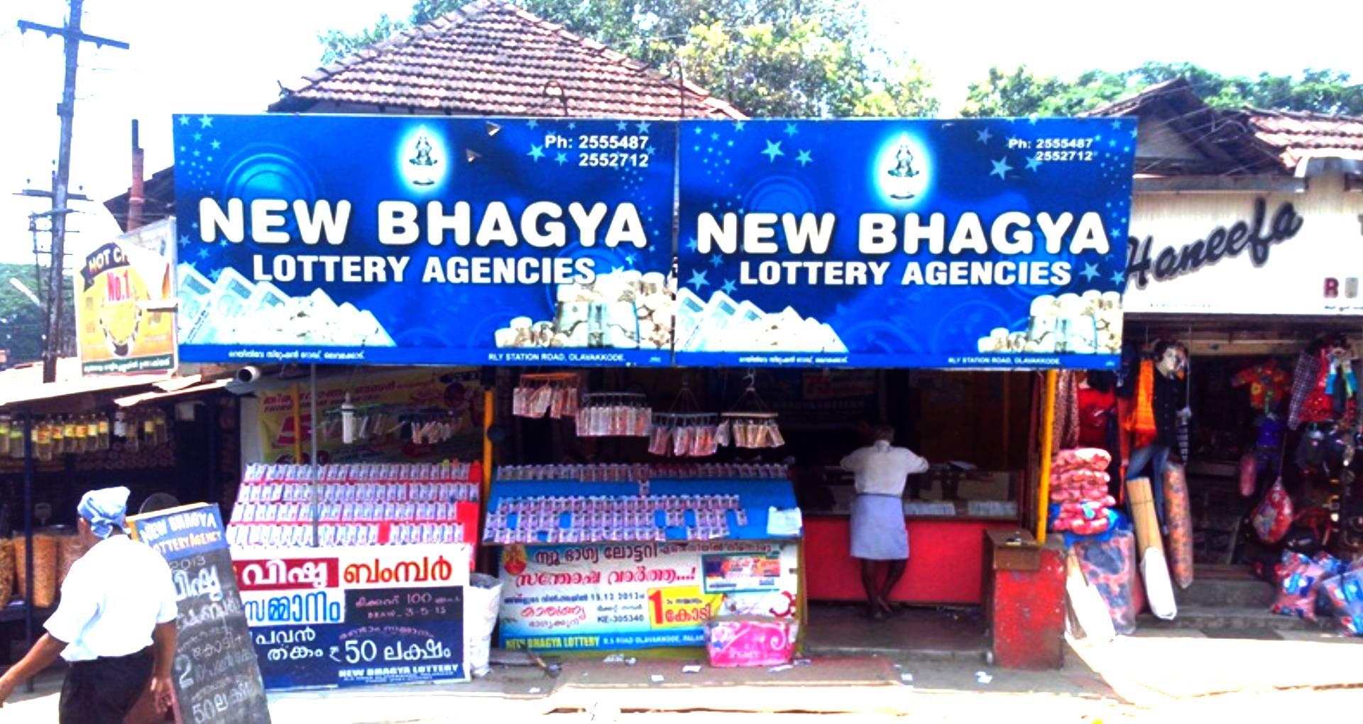 Kerala Lottery Sthree Sakthi SS-174 Result Out: केरल स्त्री शक्ति लॉटरी का रिजल्ट जारी, ये लोग बने लखपति