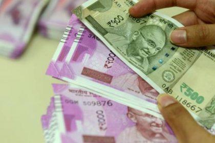 Kerala Lottery Win-Win W-529 Result