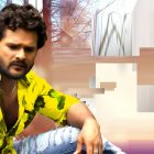 Khesari lal Yadav Sad Song Ja Ja Jaan