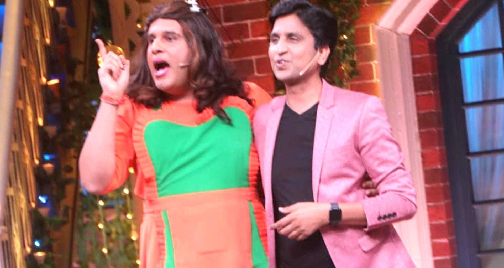 The Kapil Sharma Show: शो में इस हफ्ते होगा डबल धमाल, कॉमेडी में लगेगा कुमार विश्वास की कविताओं का तड़का