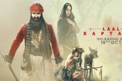 Laal Kaptaan Trailer 2, Saif Ali Khan, Deepak Dobriyal, Sonakshi Sinha