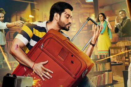 Lootcase Movie Trailer, Kunal Kemmu, Vijay Raaz, Gajraj Rao