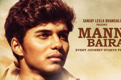 Mann Bairagi First poster
