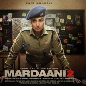 Mardaani 2 Movie Teaser Trailer Rani Mukerji film Aditya Chopra
