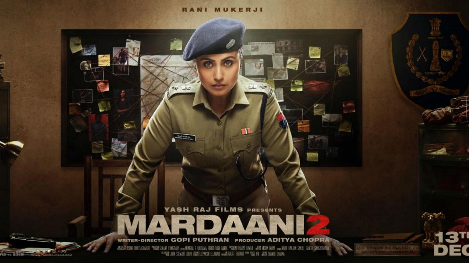 Mardaani 2 Movie Review: रानी मुखर्जी की मर्दानी 2 रूह को झकझोर के रख देगी, गजब है शिवानी शिवाजी राव का किरदार