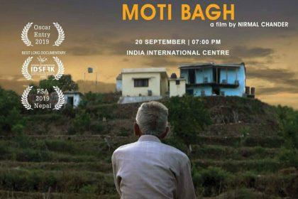 Moti Bagh documentary based on a life of a farmer of Uttarakhand nominated for Oscars CM Trivendra Singh Rawat