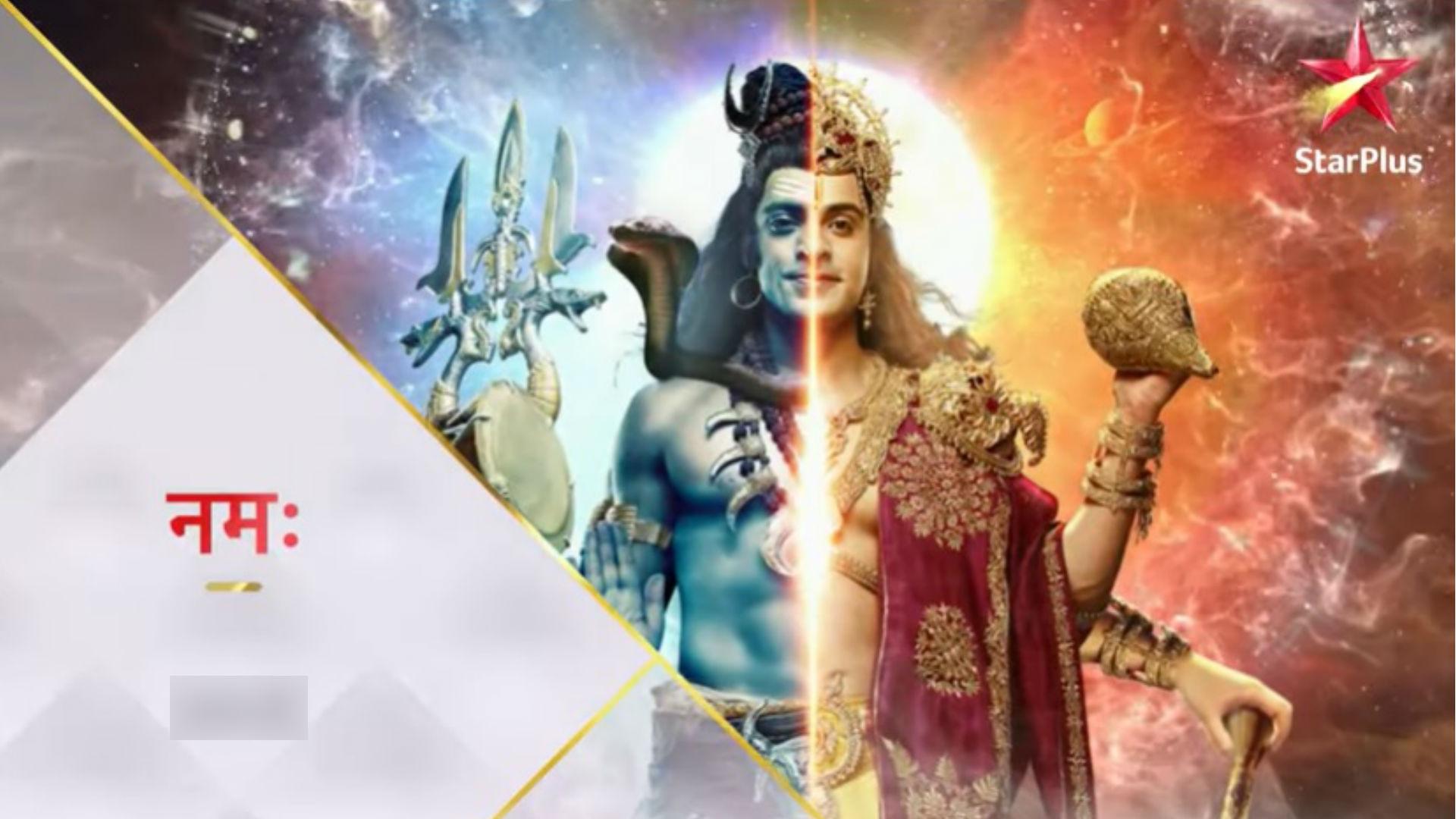 Namah Serial: भगवान शिव और विष्णु की मित्रता पर आधारित है ये सीरियल, VFX पर हर एपिसोड का खर्च 30 लाख