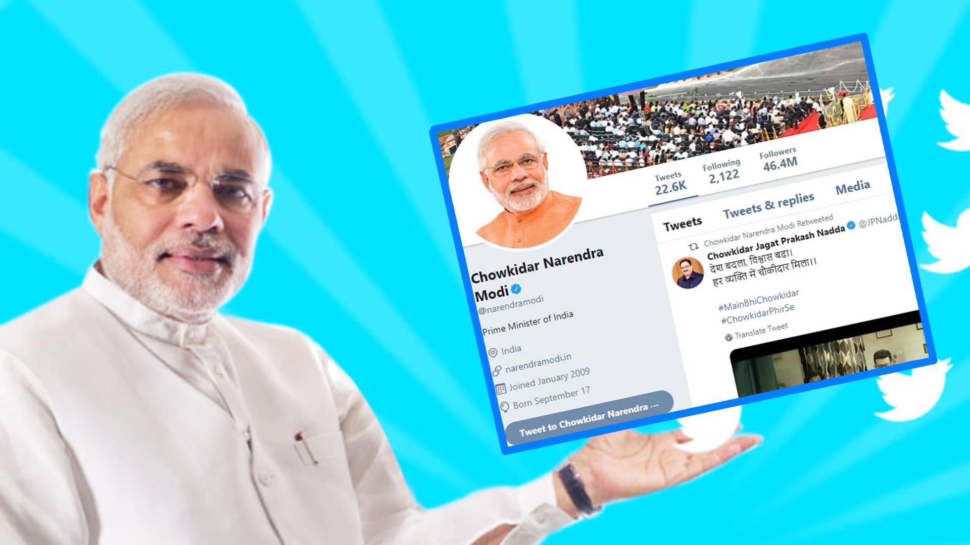 PM मोदी ने दिनेश लाल यादव को ट्विटर पर किया फॉलो, तो खुशी से गदगद हो उठे भोजपुरी एक्टर निरहुआ