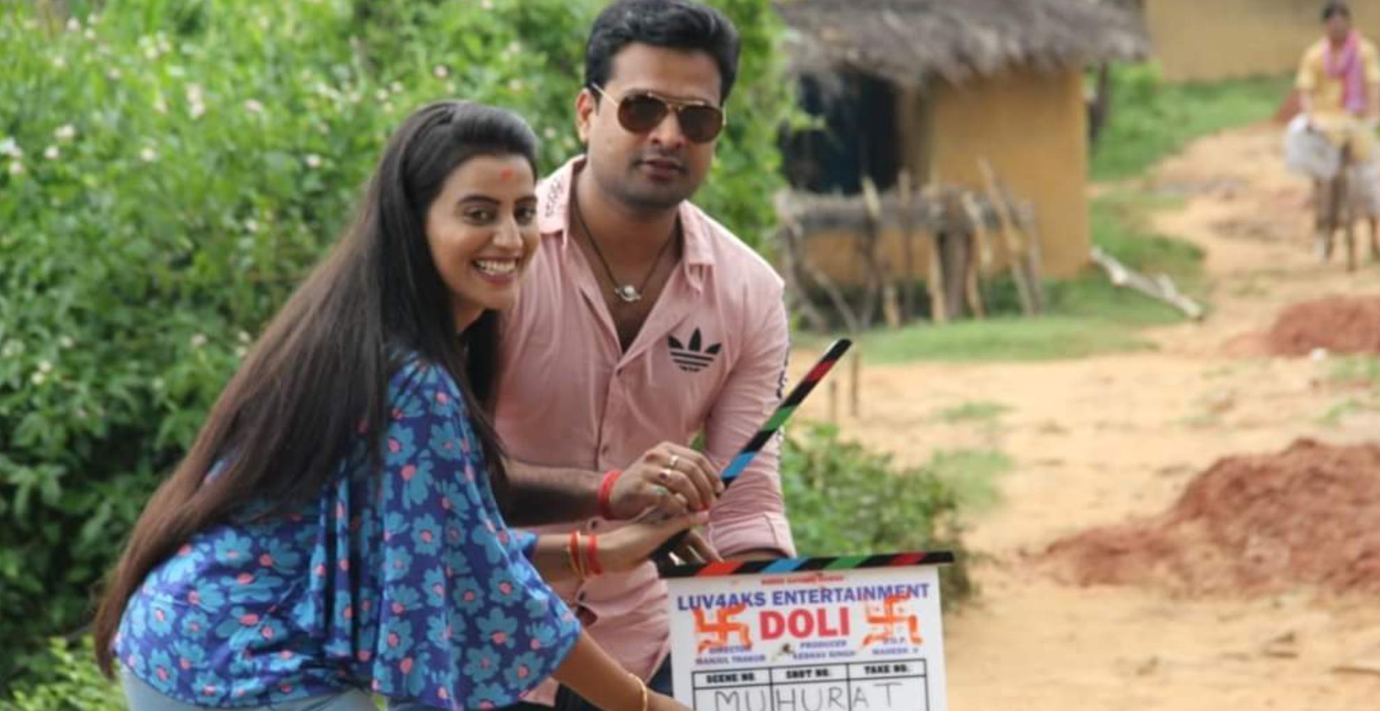 Doli Movie: अक्षरा सिंह-रितेश पांडेय यूपी की वादियों में करेंगे रोमांस, एक्ट्रेस ने बताई फिल्म करने की वजह