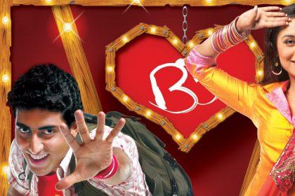 Bunty Aur Babli Sequel