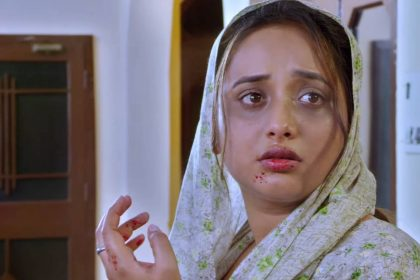Rani Chatterjee In Aasra Punjabi Film