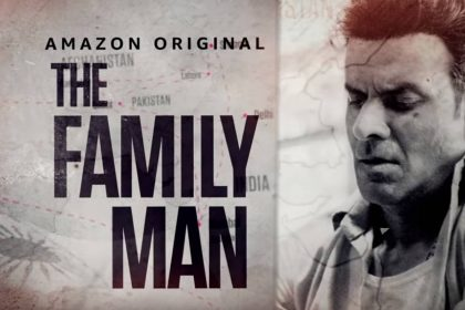 मनोज बाजपेयी की वेब सीरीज 'द फैमिली मैन' का ट्रेलर आज रिलीज हो गया (फोटो-यूट्यूब ग्रैब)