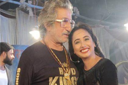 Rani Chatterjee With Shakti Kapoor
