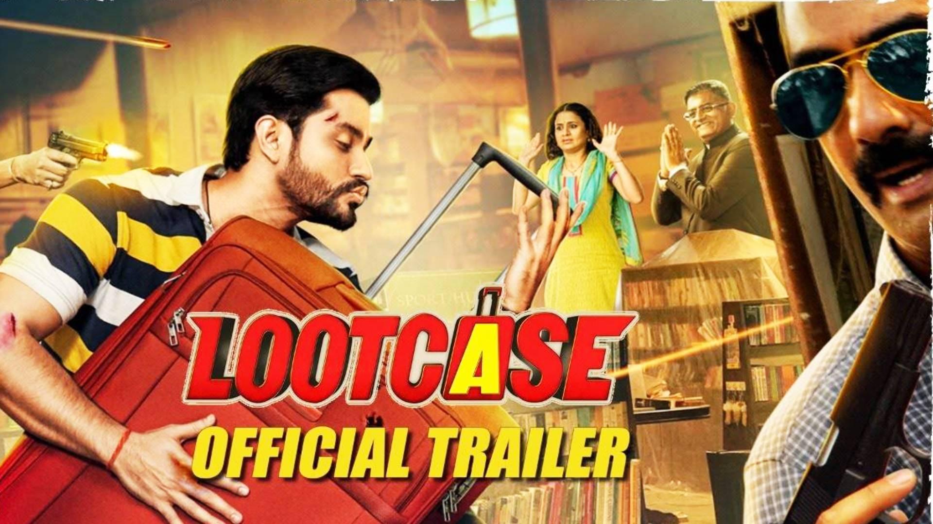 Lootcase Movie: यूपी पुलिस ने शेयर किया फिल्म लूटकेस का ट्रेलर, तो कुणाल खेमू ने दिया ये मजेदार रिएक्शन