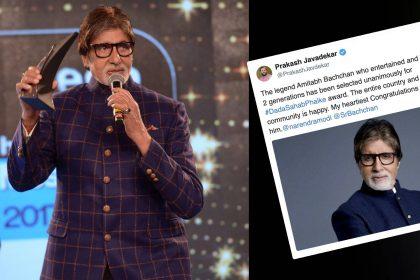 अमिताभ बच्चन को मिलेगा सबसे बड़ा सम्मान (फोटो-इंस्टाग्राम)