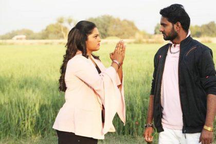 अंजना सिंह और विनोद यादव की भोजपुरी फिल्म 'गुंडा' 6 सितंबर को होगी रिलीज़ (फोटो-सोशल मीडिया)
