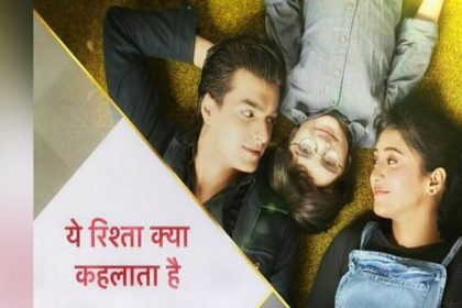 Online TRP Report: ये रिश्ता क्या कहलाता है फिर बना नंबर वन, द कपिल शर्मा शो ने हासिल की ये शानदार पोजीशन