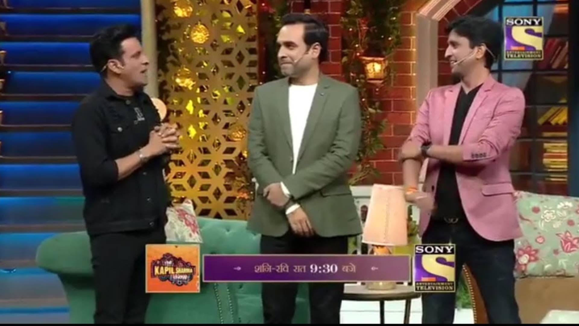 The Kapil Sharma Show: कुमार विश्वास संग मनोज बाजपेयी का दिखा देसी अंदाज, शो में पंकज त्रिपाठी ने किया ये खुला