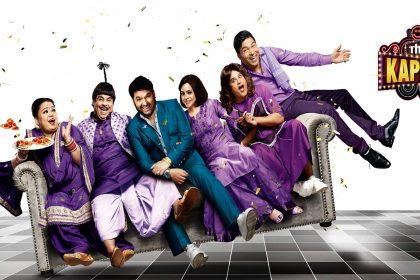 टीवी टीआरपी में द कपिल शर्मा शो को मिली ये पोजीशन (फोटो-सोशल मीडिया)