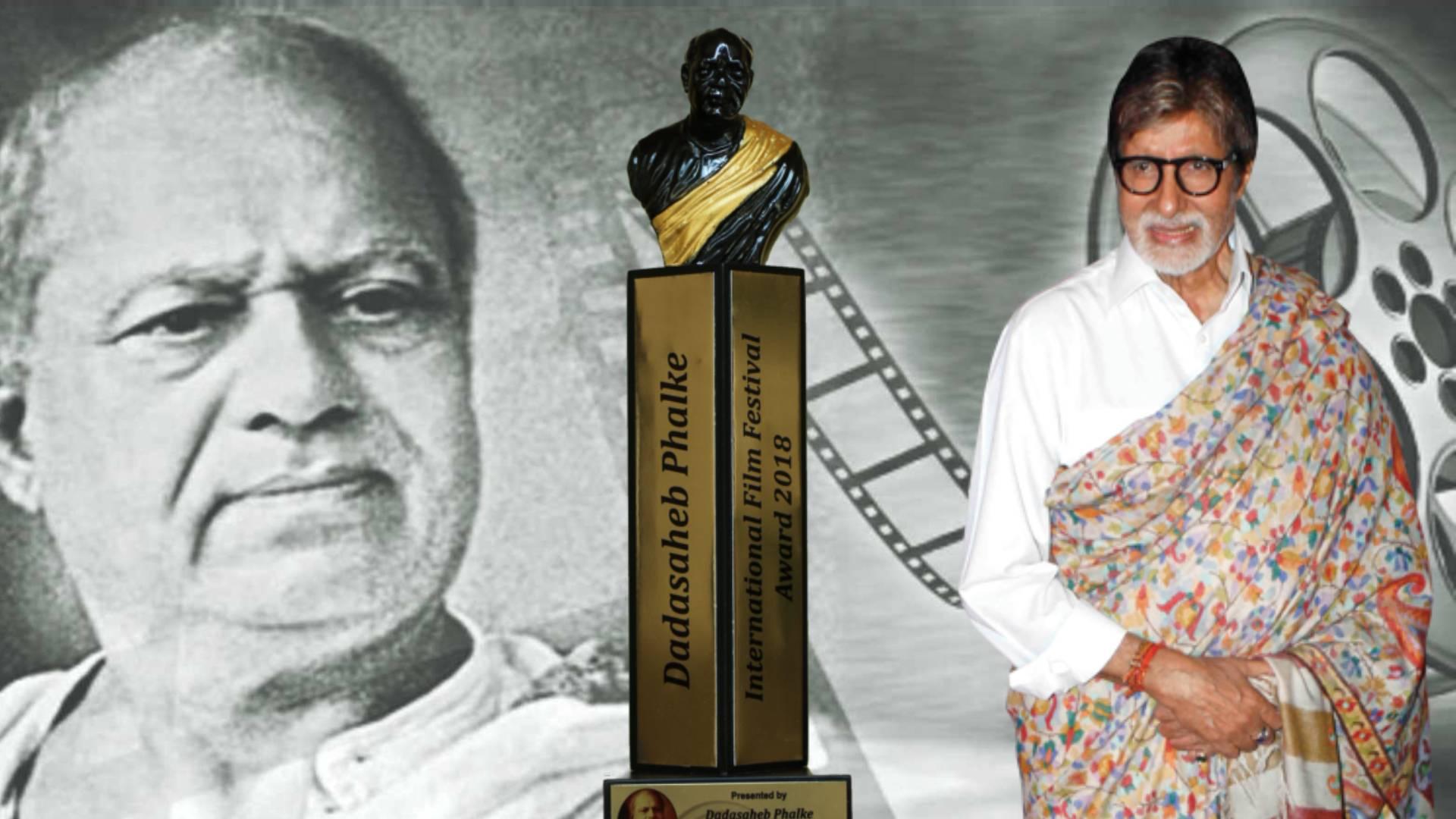 अमिताभ बच्चन से पहले इन दिग्गजों के नाम रहा दादा साहब फाल्के पुरस्कार, यहां जानिए 65 हस्तियों की पूरी लिस्ट