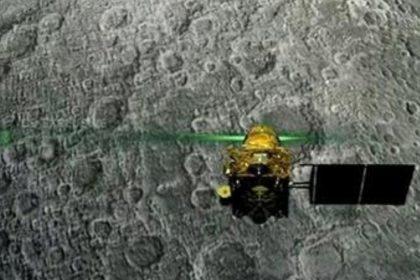 Chandrayaan-2 Landing Updates