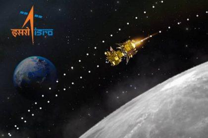 ISRO chandrayaan 2 live landing