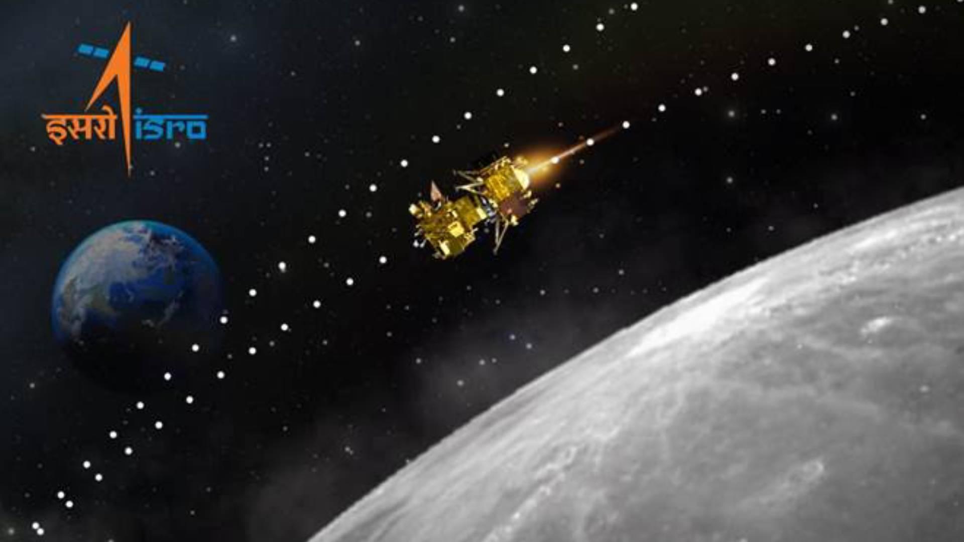 घर बैठे आप भी देख सकते हैं चंद्रयान 2 की चांद पर लैडिंग, इन चैनलों पर किया जाएगा ऐतिहासिक पलों को कैद
